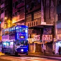 Schiebepuzzle mit dem Motiv Hong Kong bei Nacht